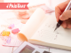 Enregistrement comptable: premiers pas